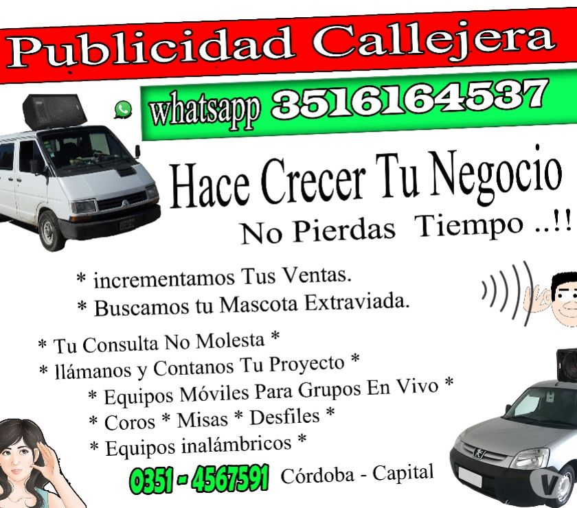 Servicio de Disc Jockeys Córdoba Capital - Fotos de Publicidad Callejera - Equipo Movil Para Desfiles - Actos