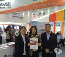 Fotos para Intérprete Chinês (Mandarim) Português na China