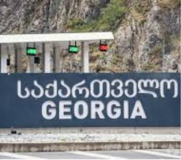 Fotos para Tradutor Georgiano