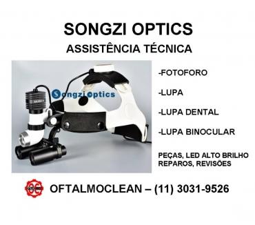 Fotos para Assistência técnica para Lupa Songzi Optics - Lupa, Fotoforo