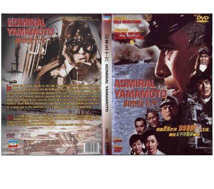 Dvd Admiral Yamamoto - A Batalha De Pearl Harbor comprar usado  Jequie BA