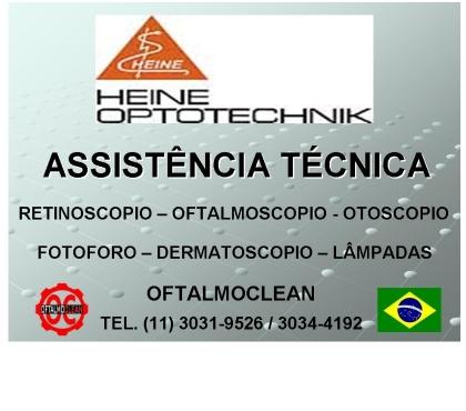 Fotos para Assistência técnica Heine - Oftalmoclean