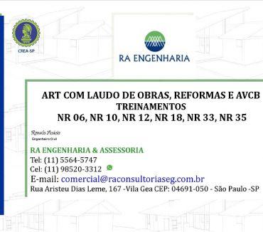 Fotos para Consultoria Laudos reforma e ART Santo Amaro Zona sul SP