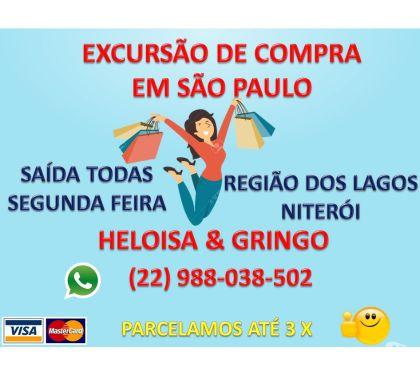 Fotos para EXCURSÃO DE COMPRA PARA SÃO PAULO SAINDO DE CABO FRIO