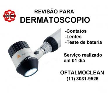 Fotos para Assistência técnica e revisão para dermatoscopio Heine