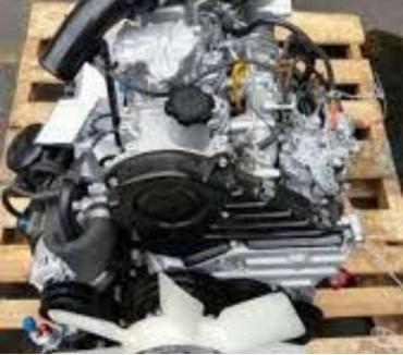 Fotos de Motor Toyota 2C