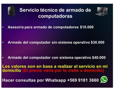 Fotos de Servicio de armado de computadores (PC Gamer & PC Oficina)