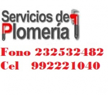 Fotos de TODO DESTAPE DE DESAGUES BAÑOS TINAS 232532482