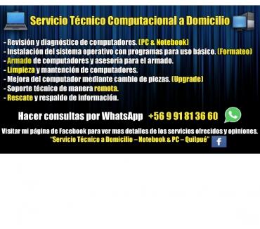 Fotos de Servicio Tecnico Computacional a Domicilio (particular)