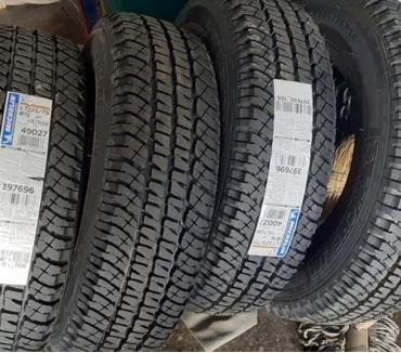 Fotos de 4 neumáticos Michelin 225-75-R16 AT Nuevos
