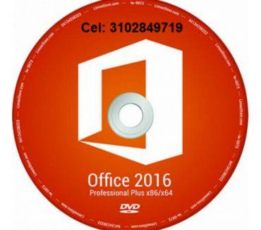 Fotos de DVD Office 2016 profesional de 32 y 64 bits con su activador