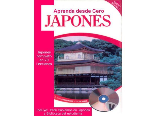 Fotos de Aprenda Japonés desde cero (2 CD)
