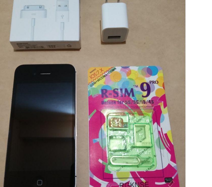 Fotos de iphones 4s nuevos solo movilnet