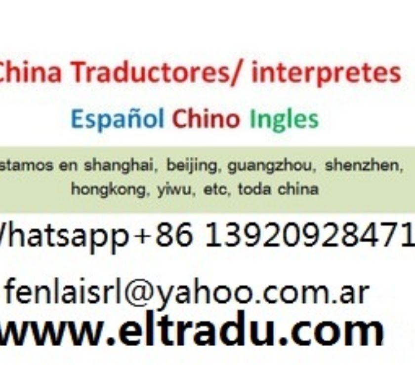 Fotos de INTéRPRETE CHINO ESPANOL EN BEIJING PEKIN, SHANGHAI, GUANGZH